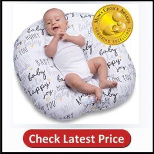 Boppy Hello Baby Lounger